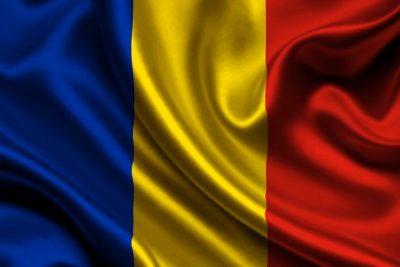 Romania-Flag-Wallpaper