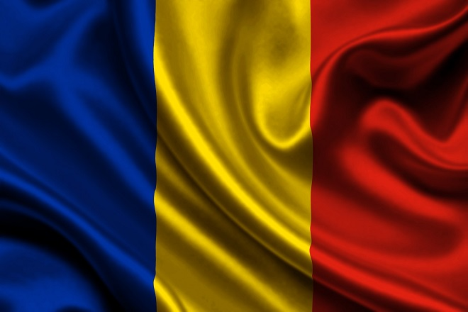 Romania-Flag-Wallpaper