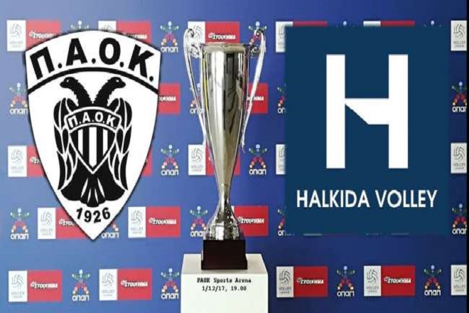 paok_xalkida_post