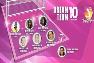 dream 10
