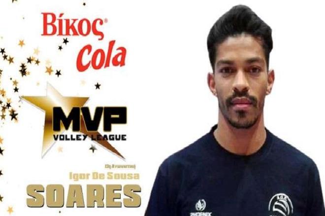 MVP_SOARES