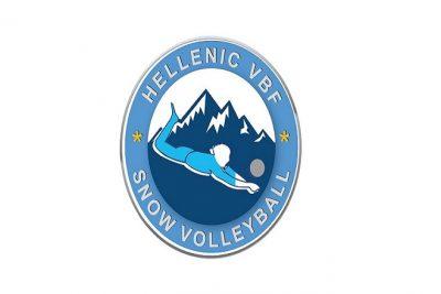 Snowvolley-logo