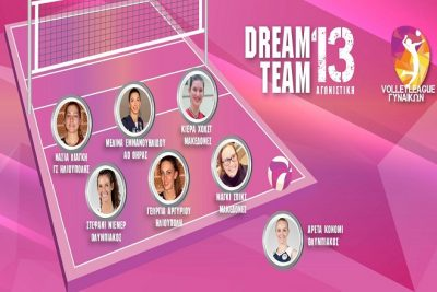 dream-team-13
