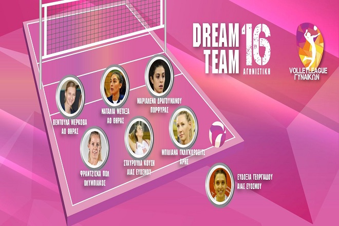 dream-team-16
