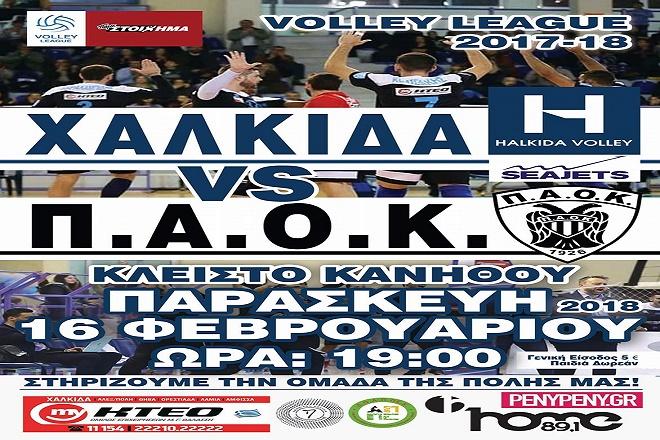 iraklis_paok