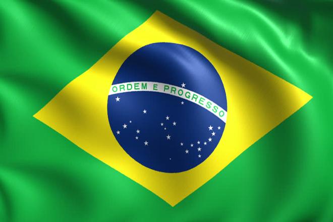 brazil_flag_2018