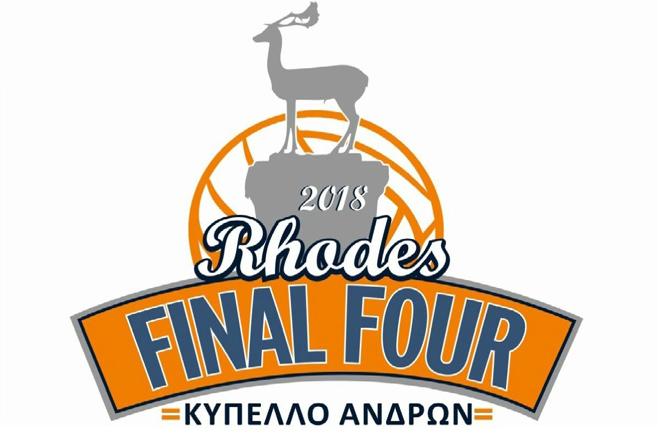Rhodes_final_4_2018