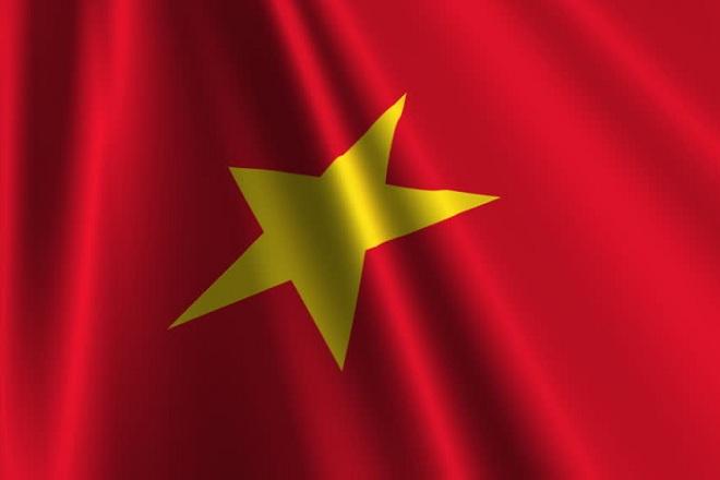 Ποντάρουμε στο Βιετνάμ