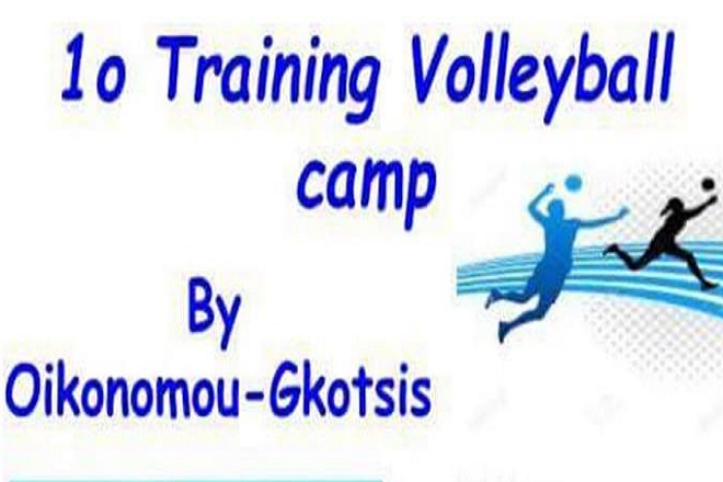 training_camp_oikonomou