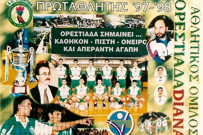 orestiada_mihailovic