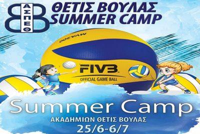 summer_camp_thetidas_voulas_2018