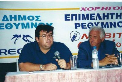 klirosi_psaroudakis