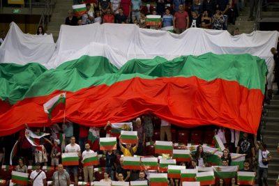 Bulgarian_fans