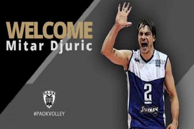 DJURIC_PAOK