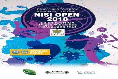 afisa_nisi_open