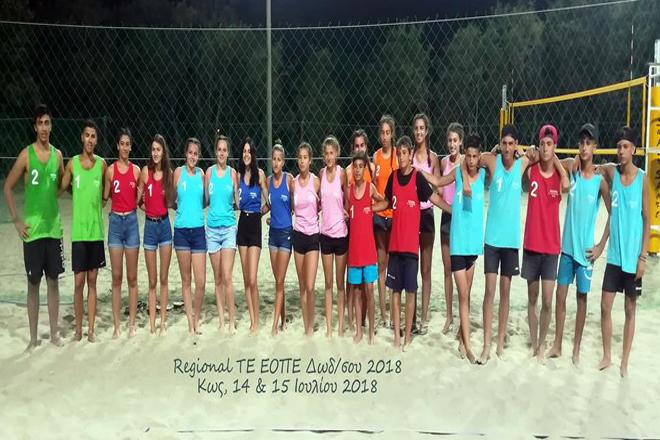 Telxinis_beach_volley_kos