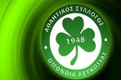 omonoia-logo-omadas-cypros