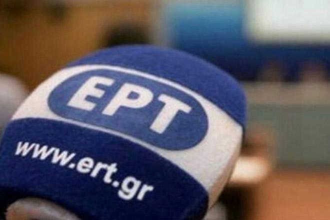Σε καλό δρόμο οι συζητήσεις ΕΡΤ-ΕΟΠΕ