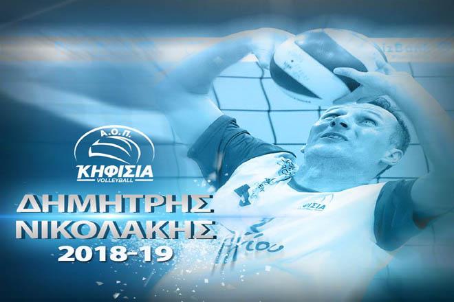 nikolakis_kifisia_ananeosi