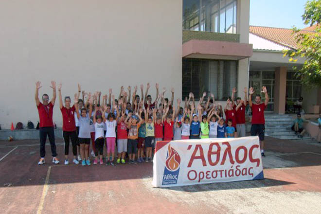 athlos_mini_volley_vasikh