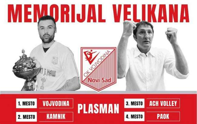 tournament_serbia