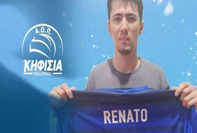 renato_kifisia