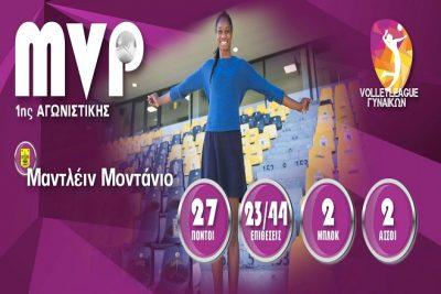 mvp_montano