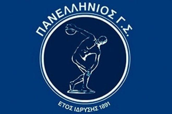 panellinios_gs_logo