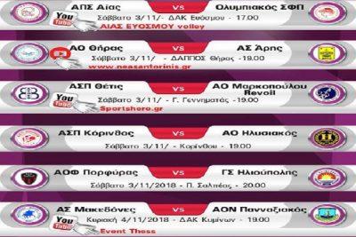 afisaki_2ndmatchgame
