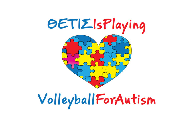 thetis-playing-for-autism