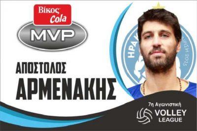 armenakis_mvp_volleyleague