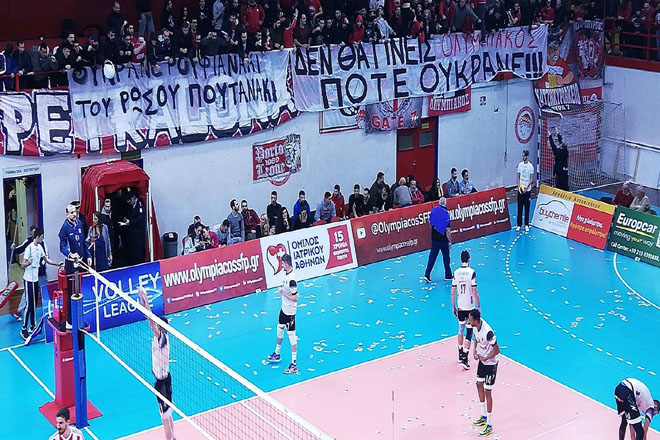 osfp_paok_league_cup