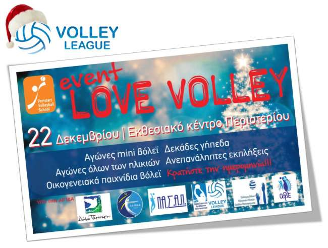love_volley