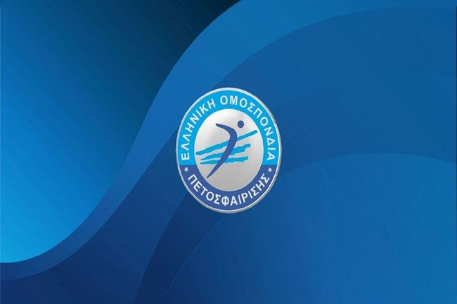 ΕΟΠΕ: «Λουκέτο» στα πρωταθλήματα πλην της Volley League Γυναικών