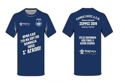 paon_t_shirts_f4
