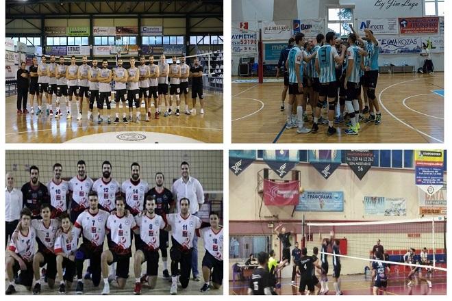 Volleyleague μέσω… Νέας Ερυθραίας