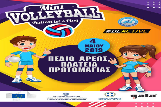MINI_VOLLEY_FESTIVAL_2019