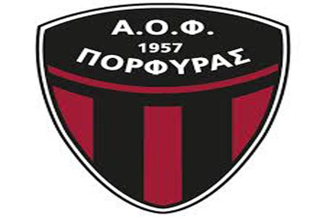 porfiras_neo_logo