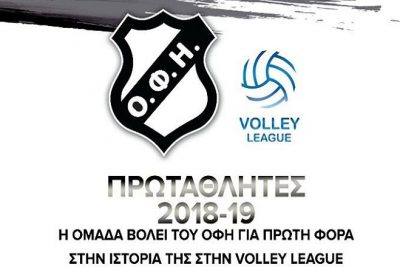 ofi_volleyleague