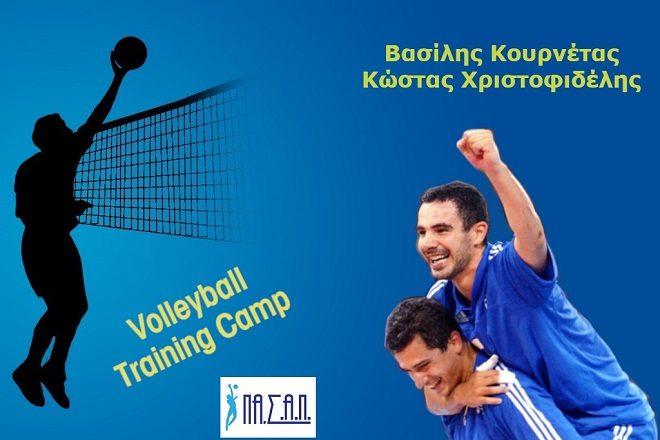 pasap-training-camp