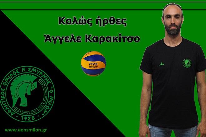 KARAKITSIOS_1