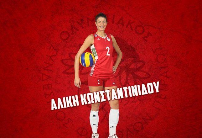 konstantinidou_aliki