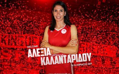AlexiaKalantaridou
