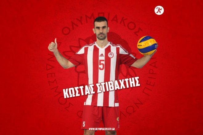 kostas_stivachtis