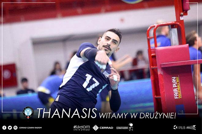 thanasis_transfer_cerradczarniradom