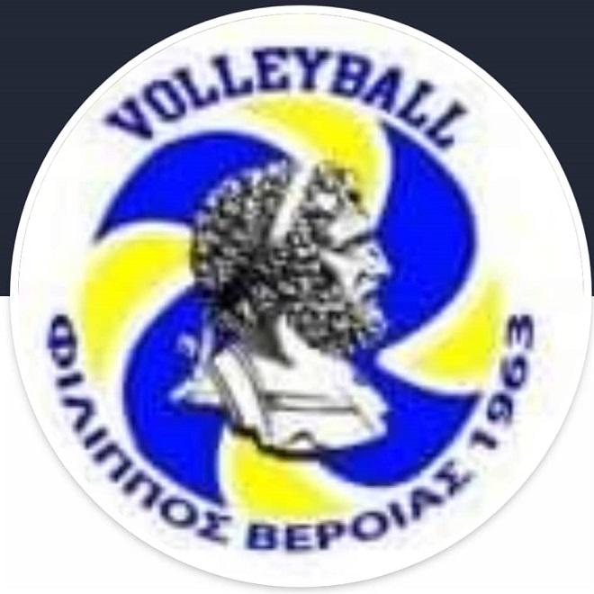 filippos_veroias_logo