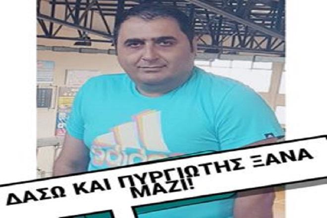 pirgiotis_daso