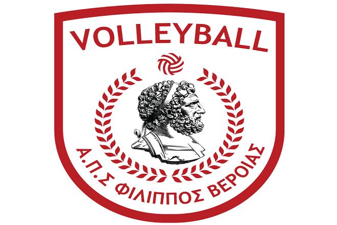 Filippos-Veroias-Logo-2019-final