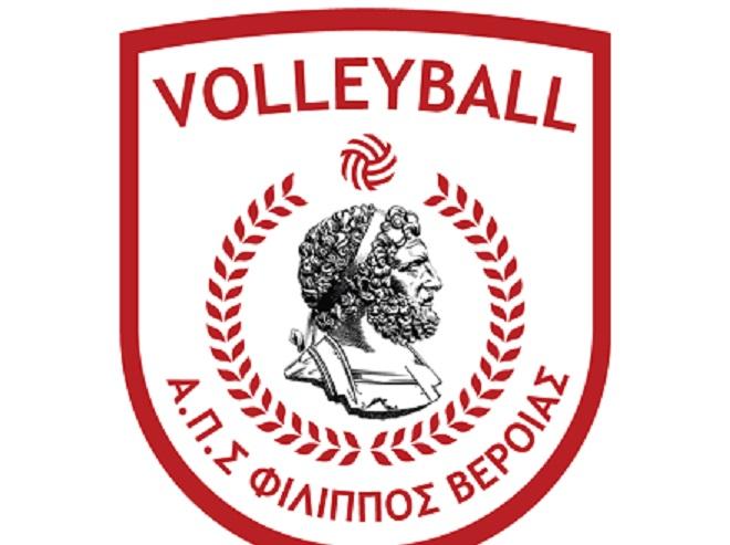 logo_filippos veroias