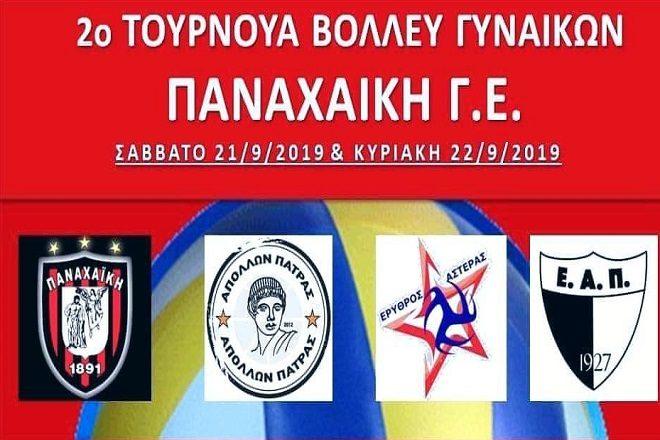 tournoua _panaxaikis